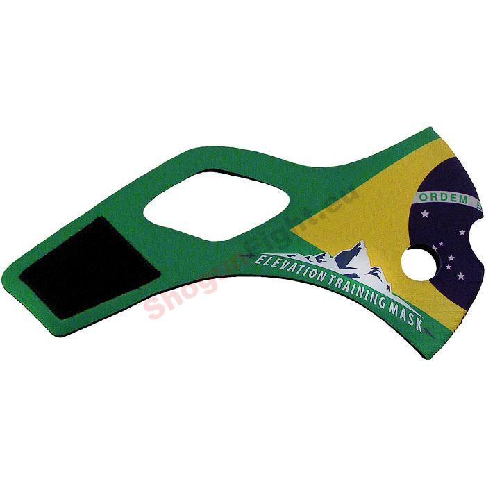 Training Mask 2.0 Brazil Flag neoprén pánt