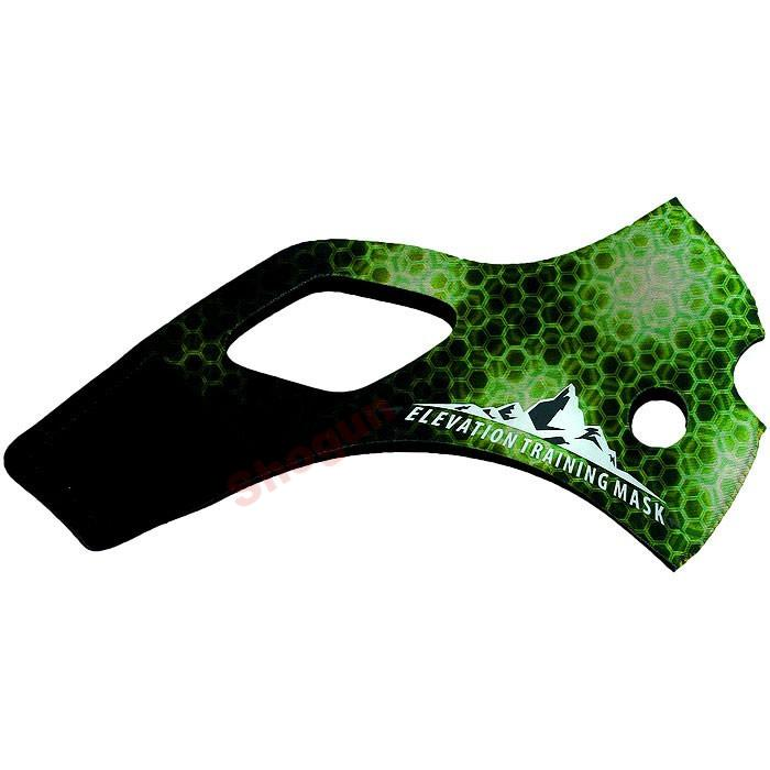 Training Mask 2.0 Matrix neoprén pánt